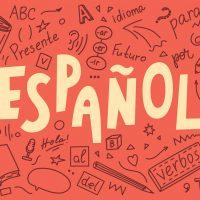 Учебник по испански език за учениците след 7. клас